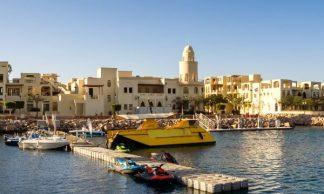 Aqaba par vol Turkish Airlines à partir de € 433